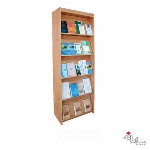 اداری-کتابخانه و تجهیزات کتابخانه